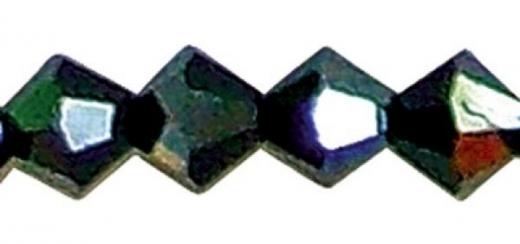 Swarovski Kristall-Schliffperlen Star 4mm 40St blutstein