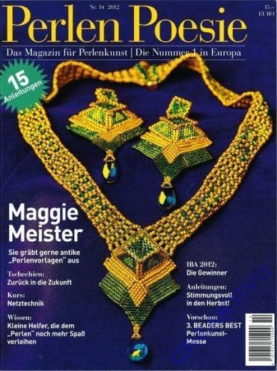 Perlen Poesie Nr. 14 2012 - Das Magazin für Perlenkunst