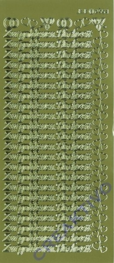 Rayher Stickerbogen Zur goldenen Hochzeit 22x9cm