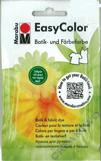 Easy Color Batik- und Färbefarbe 25g saftgrün