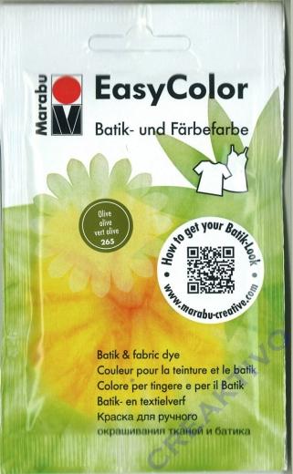 Easy Color Batik- und Färbefarbe 25g oliv