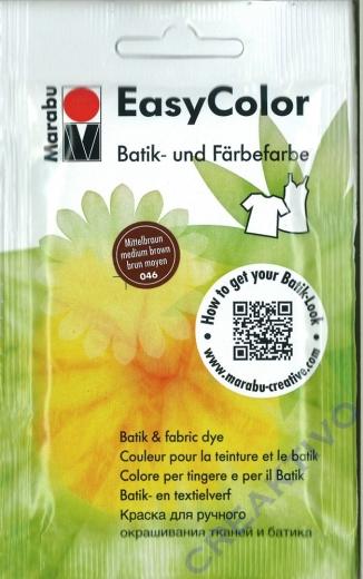 Easy Color Batik- und Färbefarbe 25g mittelbraun