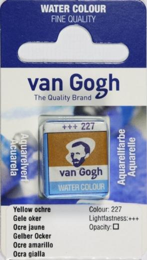 Van Gogh Aquarell Näpfchen gelb ocker