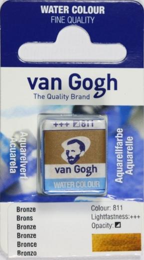 Van Gogh Aquarell Näpfchen bronze