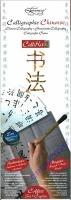 CalliKit - Chinesische Calligraphie