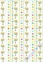 Fotokarton Eden DIN A4 - Motiv 01