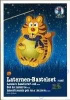 Laternen-Bastelset Tiger