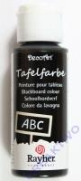 Tafelfarbe schwarz 59ml