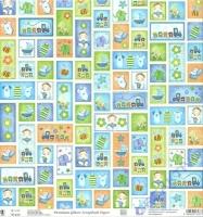 Premium Glitter Scrapbook paper Baby Boy 111
