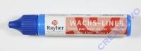 Rayher Wachsliner 30ml azurblau