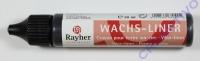 Rayher Wachsliner 30ml schwarz