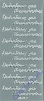 Ursus Stickerbogen Einladung zur Kommunion 22x9cm silberf.