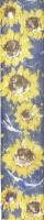 Chiffonband Sonnenblume 40mm mit Drahtkante - Meterware (Restbestand)