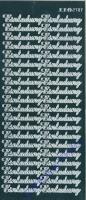 Rayher Stickerbogen Einladung 22x9cm silberf.