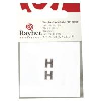 Wachsbuchstaben H 9mm 2 Stück silber