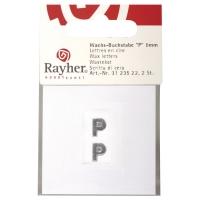 Wachsbuchstaben P 9mm 2 Stück silber