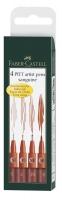 Tuschestift PITT artist pen rötel 4er Etui (S, F, M, B)