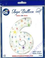 Multi-colored Sparkles Folienballon 6 106cm