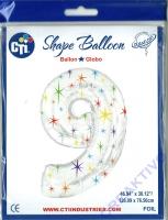 Multi-colored Sparkles Folienballon 9 106cm