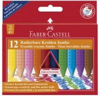 Faber-Castell Radierbare Kreide Jumbo GRIP 12er Kartonetui