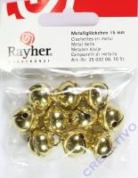 Rayher Metallglöckchen kugelförmig 15mm gold 10 Stück