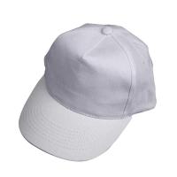 Baseball-Cap, Größe 49,5-56 cm, Weiß