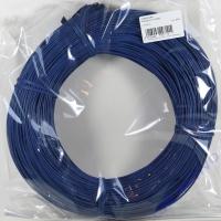 Peddigrohr 1,75mm königsblau