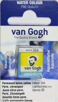 Van Gogh Aquarell Näpfchen zitron gelb