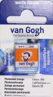 Van Gogh Aquarell Näpfchen permanentorange