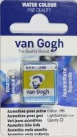 Van Gogh Aquarell Näpfchen azogrün gelb