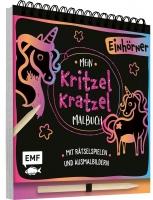 MEIN KRITZEL−KRATZEL−MALBUCH – EINHÖRNER