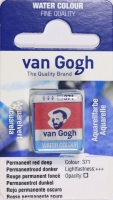 Van Gogh Aquarell Näpfchen permanentrot dunkel
