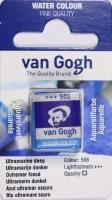 Van Gogh Aquarell Näpfchen ultramarin dunkel