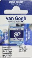 Van Gogh Aquarell Näpfchen preußischblau