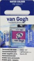Van Gogh Aquarell Näpfchen permanentrotviolett