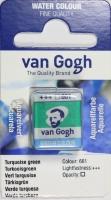 Van Gogh Aquarell Näpfchen türkisgrün