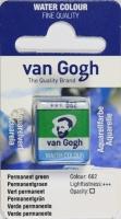 Van Gogh Aquarell Näpfchen permanentgrün