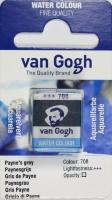 Van Gogh Aquarell Näpfchen paynesgrau
