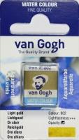 Van Gogh Aquarell Näpfchen reichgold