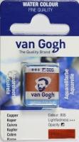 Van Gogh Aquarell Näpfchen kupfer