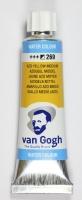 van Gogh Flüssige Aquarellfarbe azogelb mittel