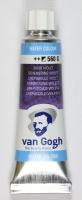 van Gogh Flüssige Aquarellfarbe Dämmerung violett