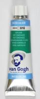 van Gogh Flüssige Aquarellfarbe chromoxidgrün