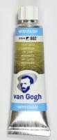 van Gogh Flüssige Aquarellfarbe reichgold