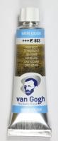 van Gogh Flüssige Aquarellfarbe Goldfarbe