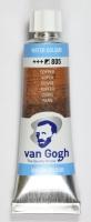 van Gogh Flüssige Aquarellfarbe kupfer