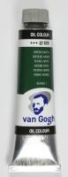 Van Gogh Ölfarbe 40ml grüne Erde