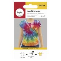 Rayher Batik Handfärbefarbe sonnengelb (Restbestand)
