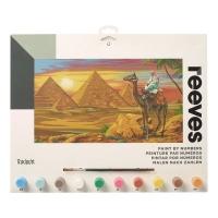 Malen nach Zahlen - Ägyptische Wüste