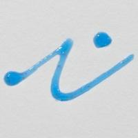 Talens art creation Effect liner - Shimmer blue
